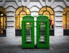 Kevin Robinson_If you need us call (The Samaritans)